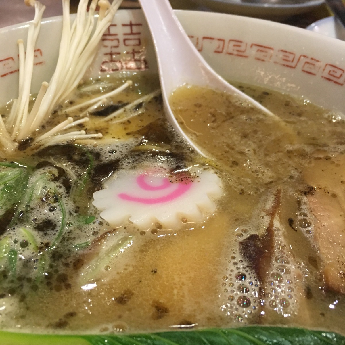 Ramen break at Rai Rai Ken