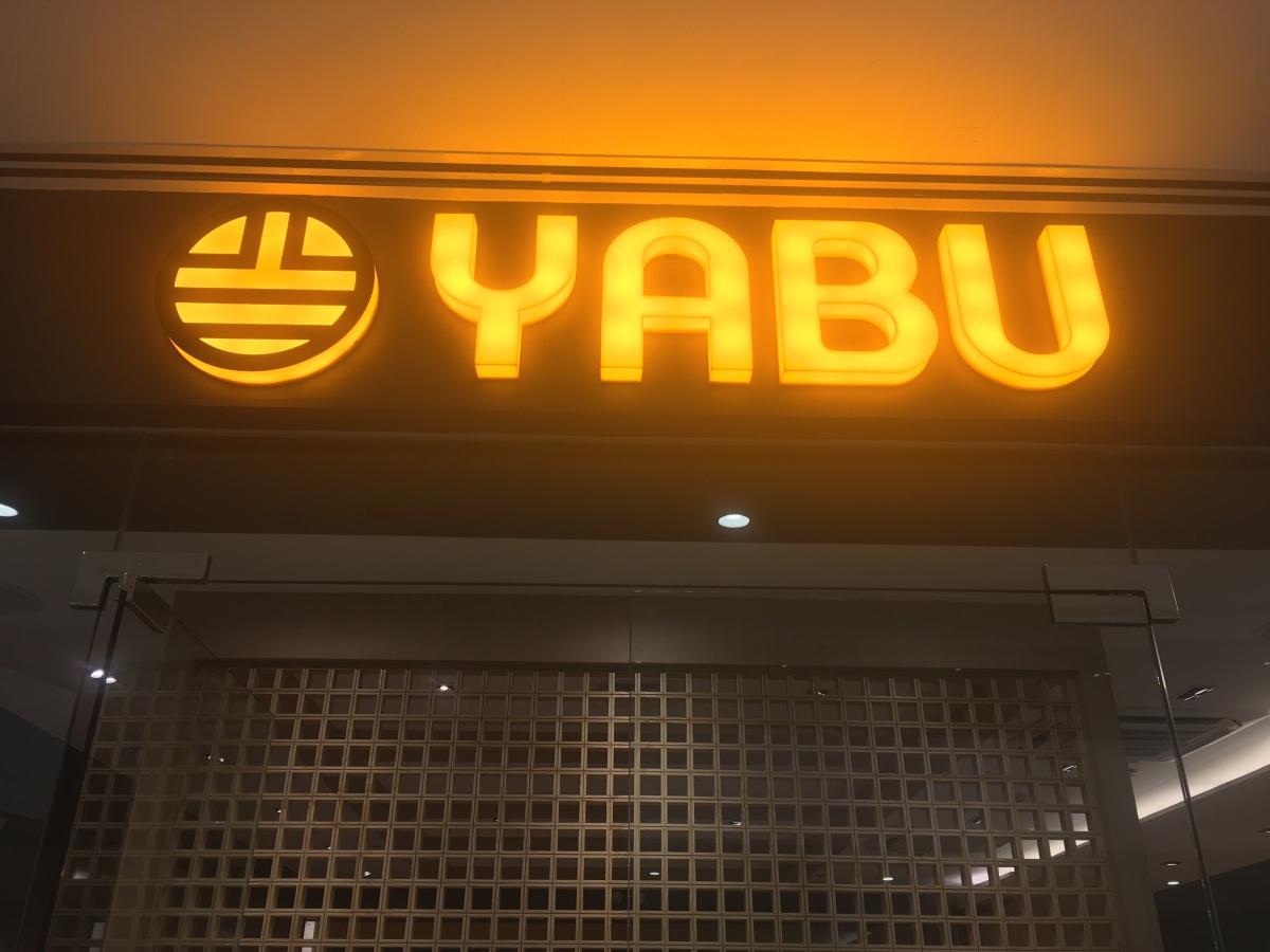 Katsu adventure in Yabu, Ayala VertisNorth