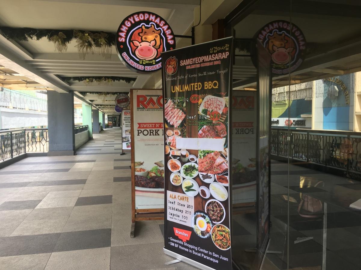 Unlimited Korean BBQ at Samgyeopmasarap, Greenhills