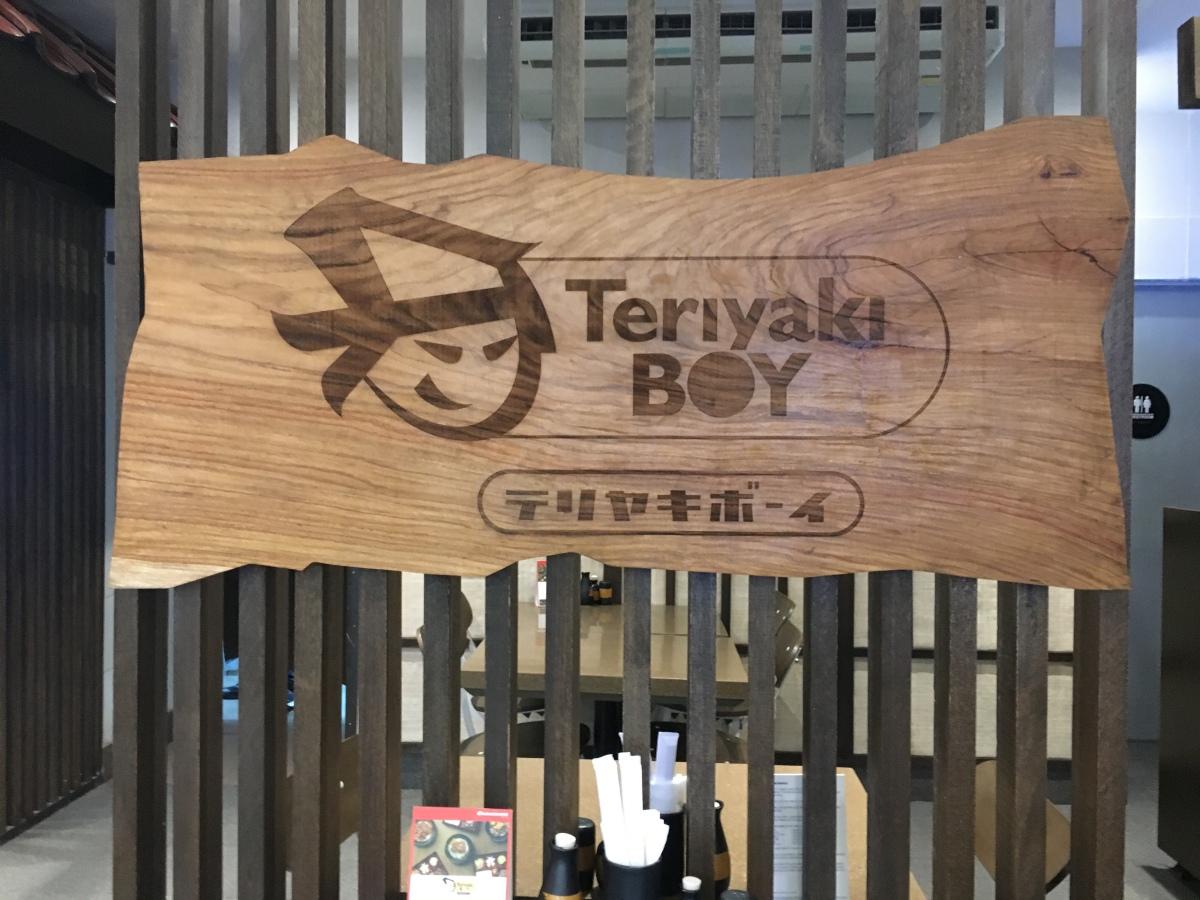 A vastly improved dining experience at Teriyaki Boy, SM EastOrtigas