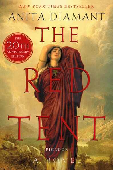 A silent Biblical character was given voice in Anita Diamant's The Red Tent