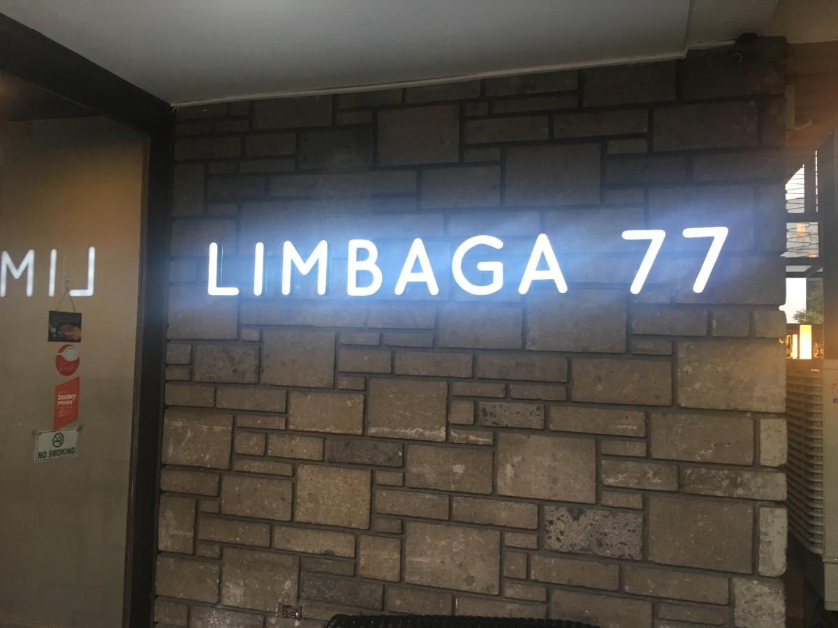 Filipino comfort food you grew up with at Limbaga 77, TomasMorato