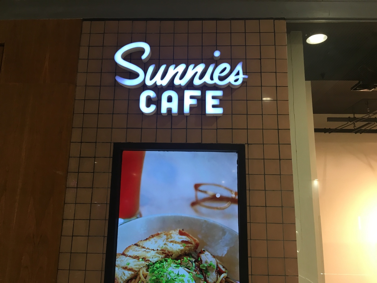 Barkada Brunch at Sunnies Cafe, SMMegamall