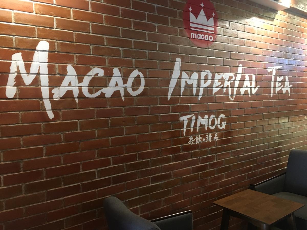 Milk tea break at Macao Imperial Tea,Timog