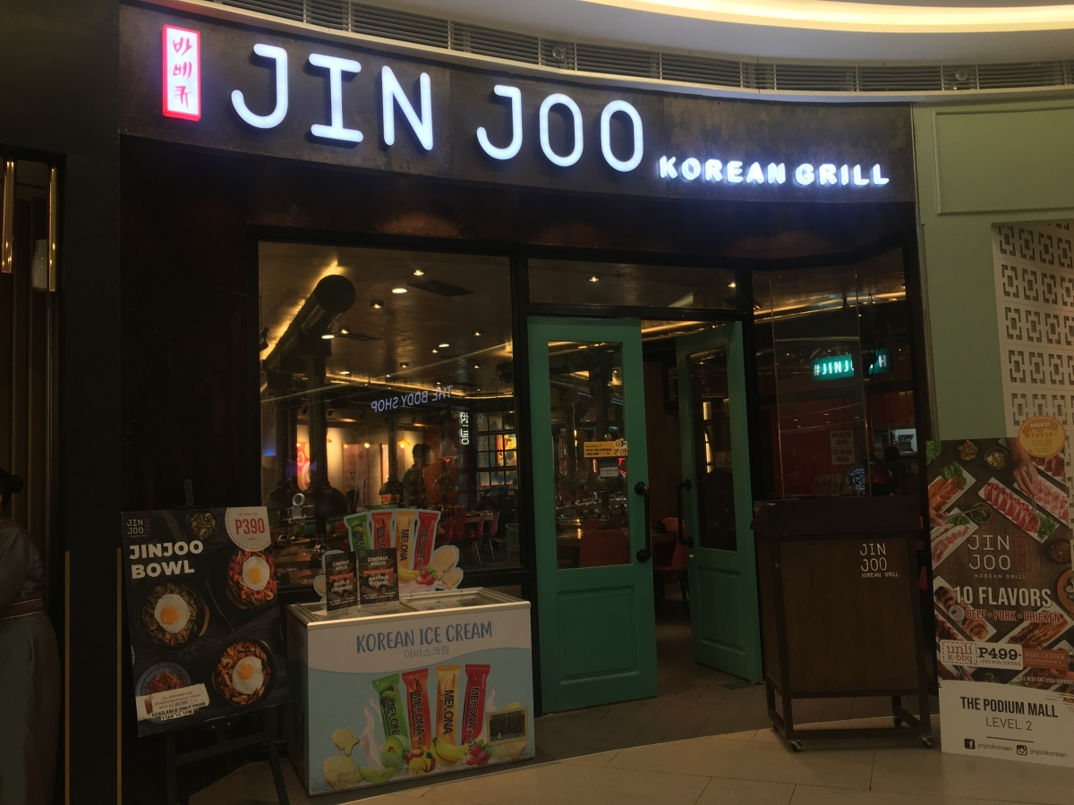 Samgyeopsal Promo Offer in Jin Joo Korean Grill, Ortigas