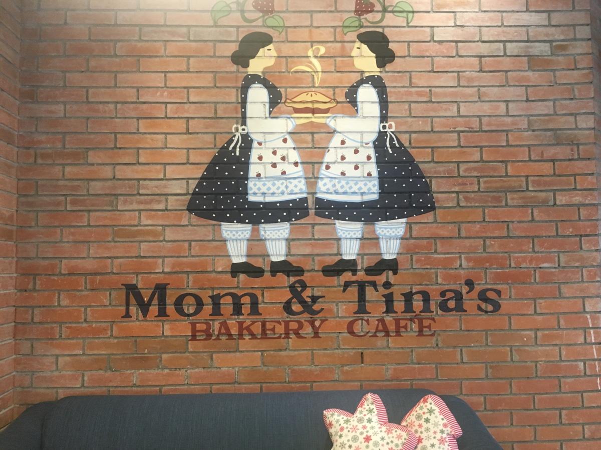 Hearty Pre-Holiday Lunch Mom & Tina's, TomasMorato