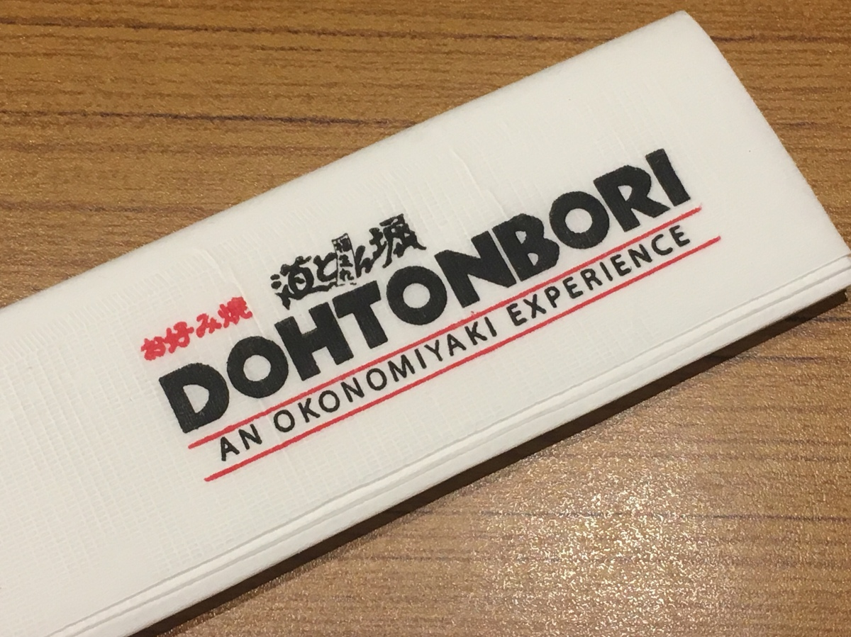 New Japanese Food Haunt: Dohtonbori, SM Megamall