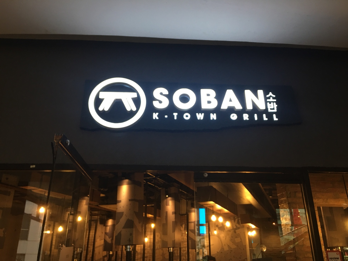 Family Korean Food Feast at Soban K-Town Grill, Eastwood Mall