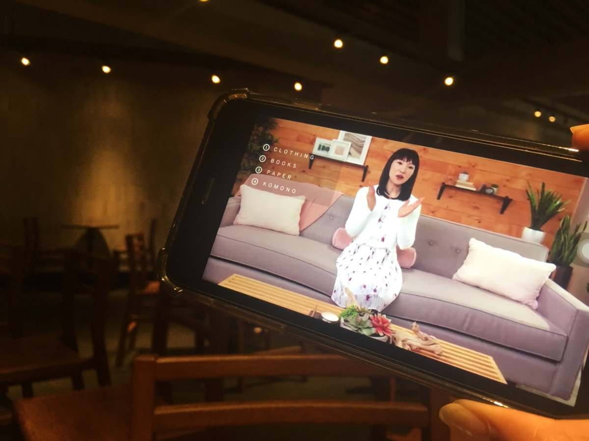 Tidying Up with Marie Kondo on Netflix