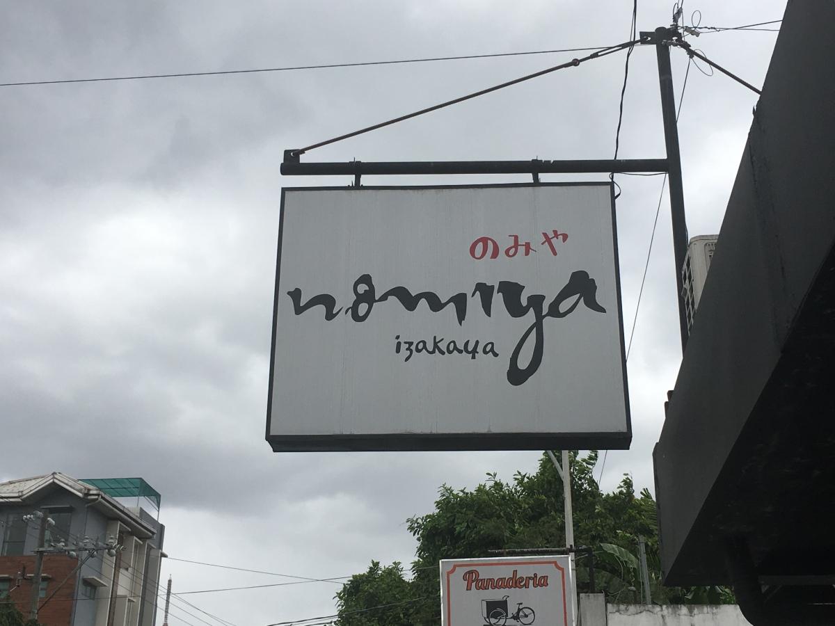 Nomiya Izakaya, TomasMorato