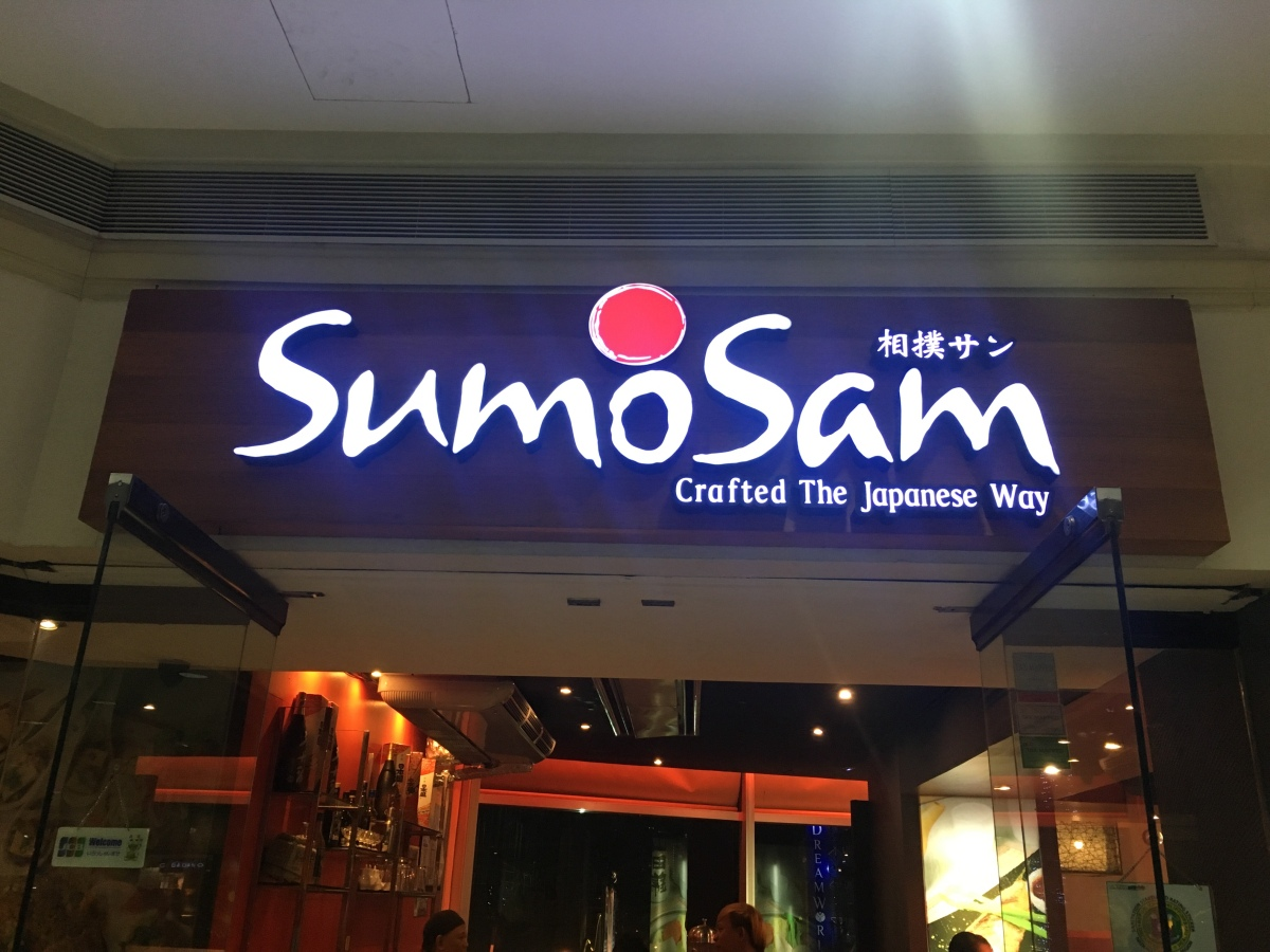 Japanese family food feast at Sumo Sam, Gateway Mall