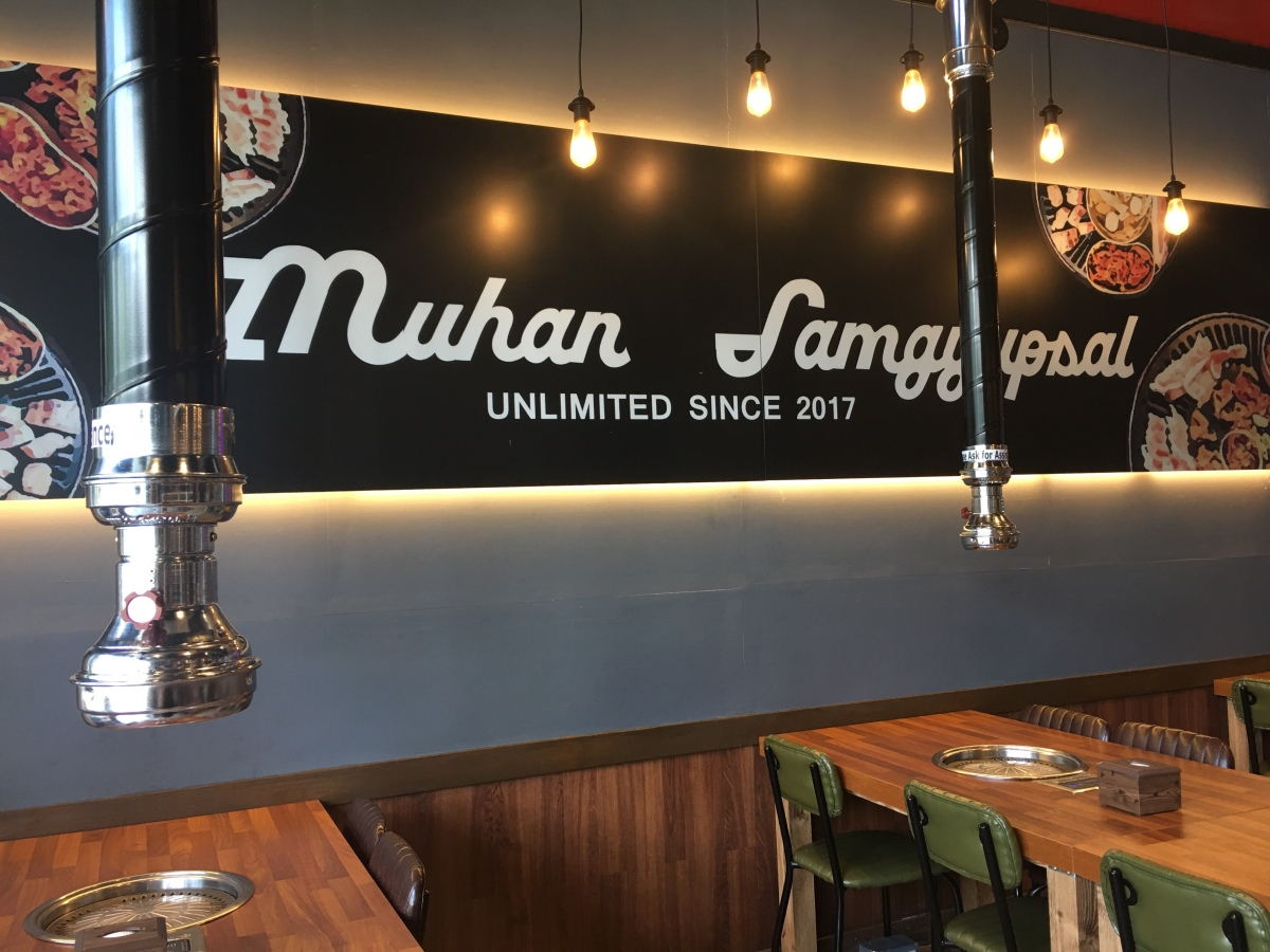 Unli Premium Korean BBQ at Muhan Samgyupsal, Greenhills