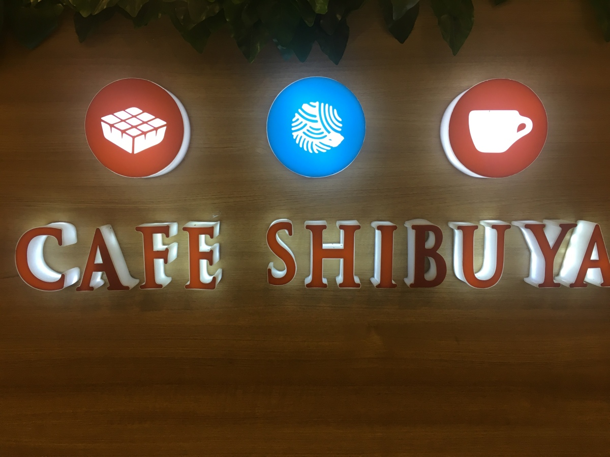 Happy lunch at Cafe Shibuya,Trinoma