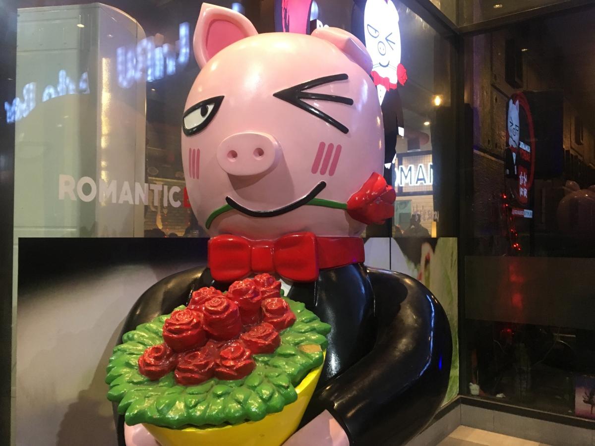 K-BBQ obsession at Romantic Baboy, L&YPlaza