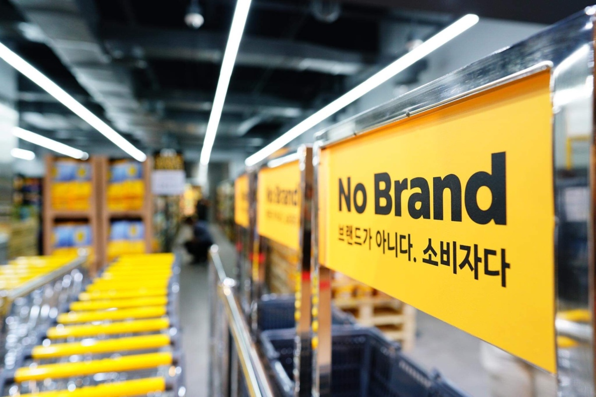 Korea's NO BRAND opens its second store in Robinsons Galleria South