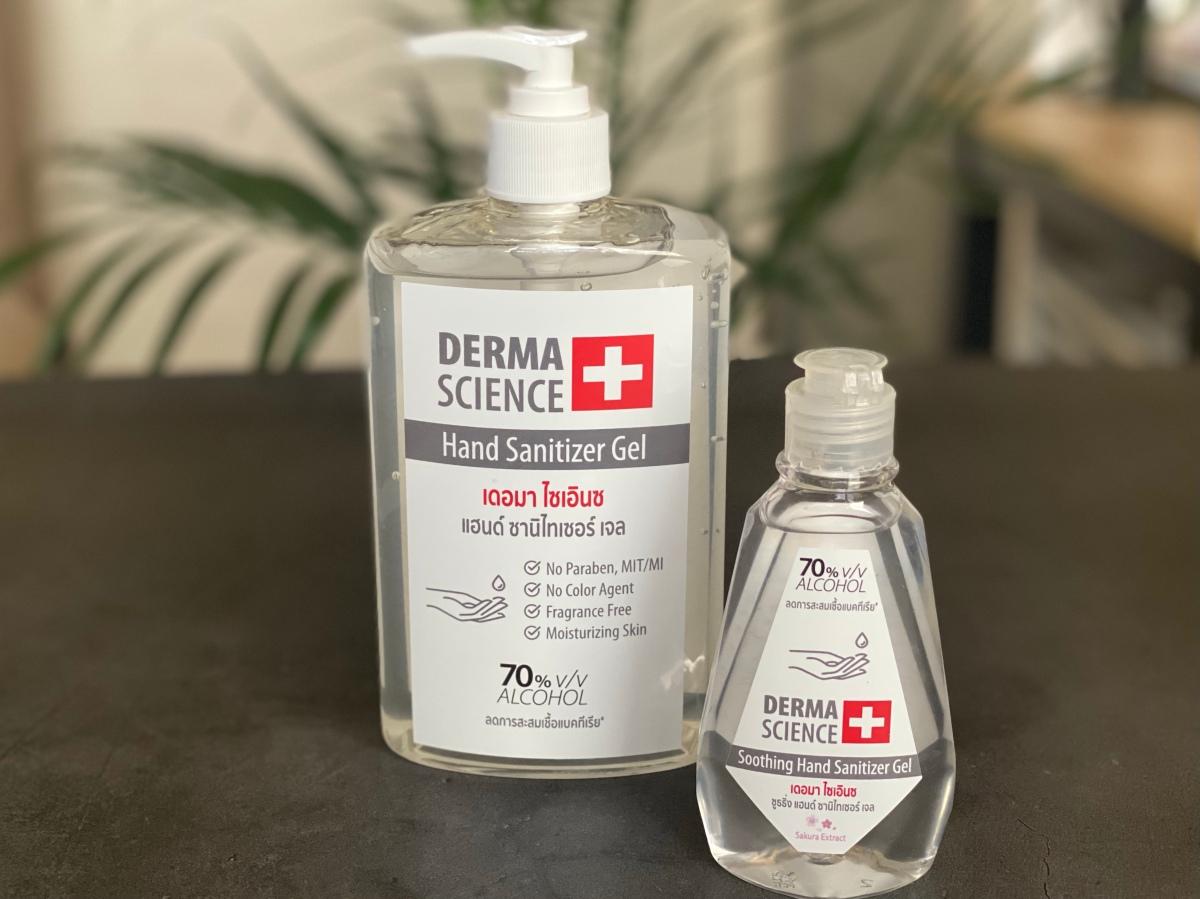 Derma Science Hand Gel may be your new hygieneessential