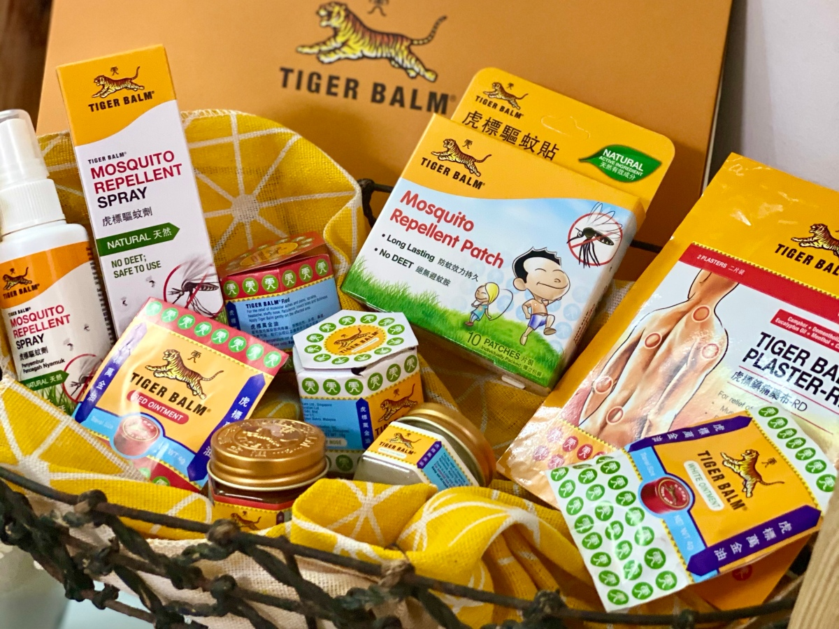 No need to suffer through pain with TigerBalm