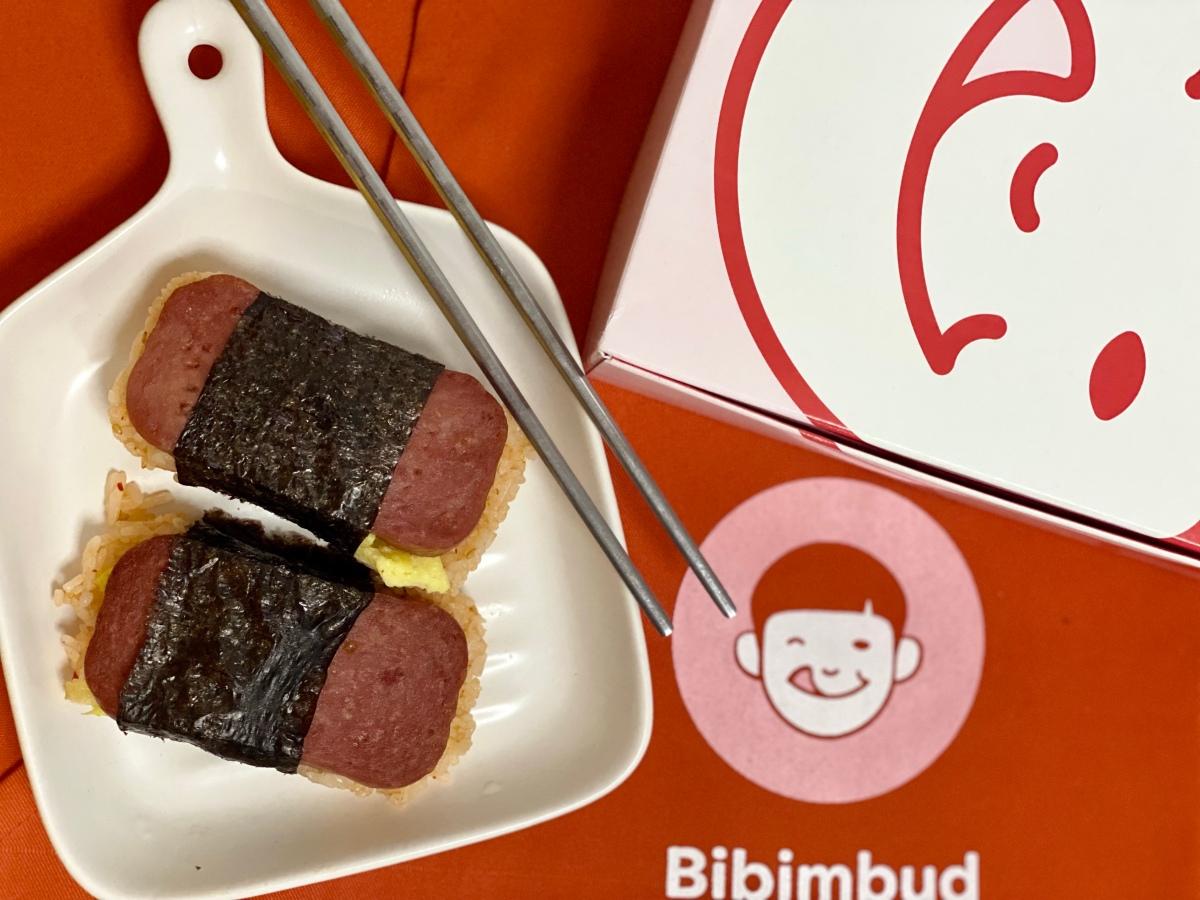 Kimchi Musubi with Bibimbud, the original kimchisauce